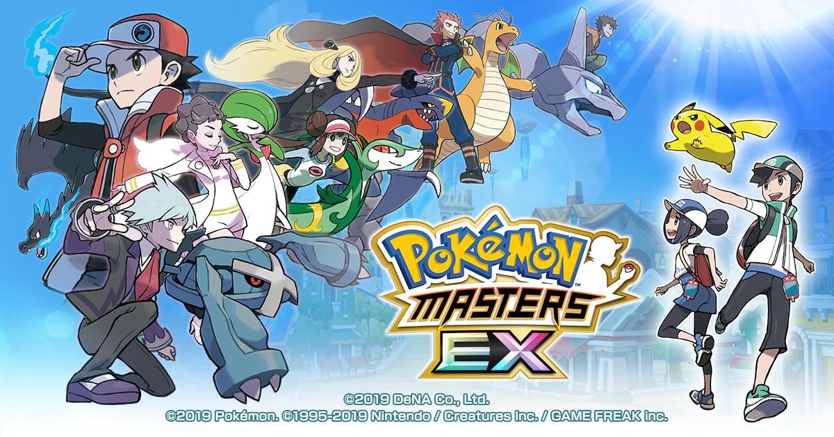 Pokémon Masters Ex Official Site
